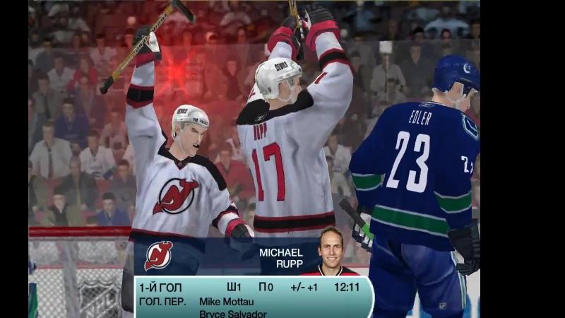 Голы шестой игры серии Vancouver Canucks - New Jersey Devils
