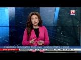 В России может появиться новая памятная дата: День принятия Крыма, Тамани и Кубани в состав Российской Империи