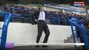 Новости на Россия 24 • Звезда YouTube: охранник стадиона зажег арену танцем Майкла Джексона