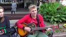 ПОСТОЙ ПАРОВОЗ песня из кинокомедии под гитару Guitar Music