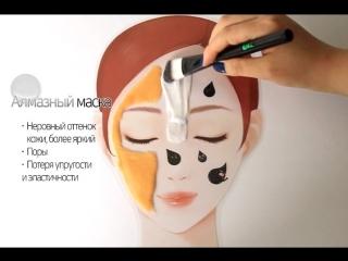 Корейская Для немедленного ухода за кожей Отдельная маска golden diamond black mask