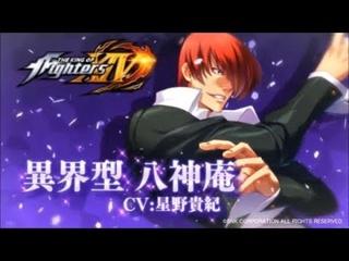 Million Arthur: Arcana Blood PS4 gameplay: Iori Yagami vs Yamaneko Arthur
