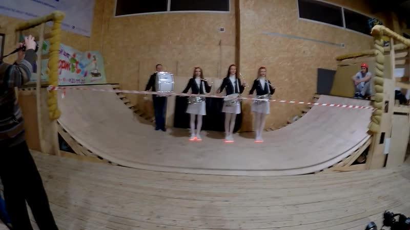 скейтпарк мурманск Открытие минирампы