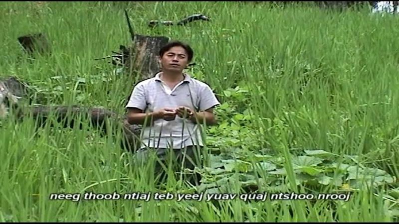 Yuav Muaj Ib Hnub (Hmong Christian song)