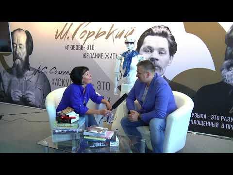 Евгений Сивков о семинаре: Законная оптимизация налогов -2019. Налоговые гарантии.