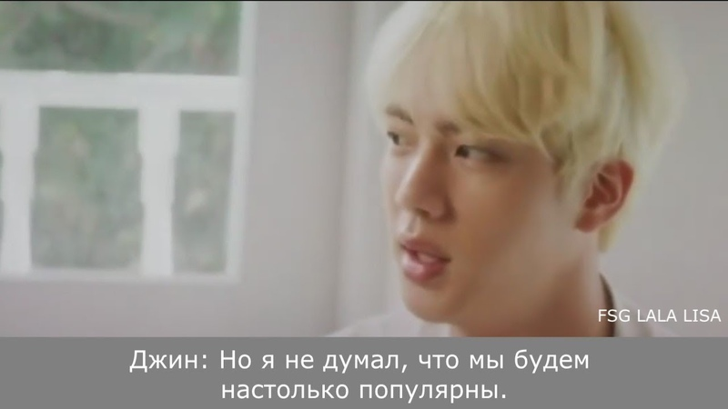 [RUS SUB][Рус.саб] BTS Burn The Stage: The Movie (Отрывок)