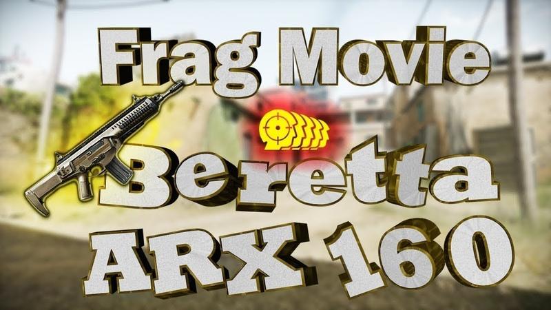 Beretta arx фраг мувик