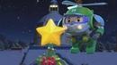 Робокар Поли - Новогодняя песня С Новым Годом! Jingle Bells на русском языке