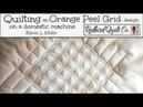 Orange Peel Grid Quilting Design - Continuous Curve on a Domestic Machine