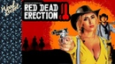 RDR2 Porn Parody: Red Dead Erection (Trailer)