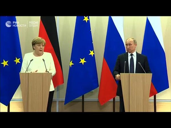 СРОЧНО Украина плaчeт Пресс конференция Путин и Меркель Северный поток 2, Санкции, Трамп
