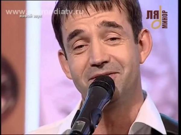 Дмитрий Певцов группа КАрТуш Над рекой