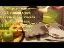 Вафельница Лакомка