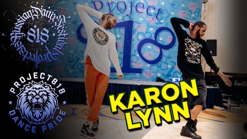 Karon Lynn @ Project818 RDF18 — All For You