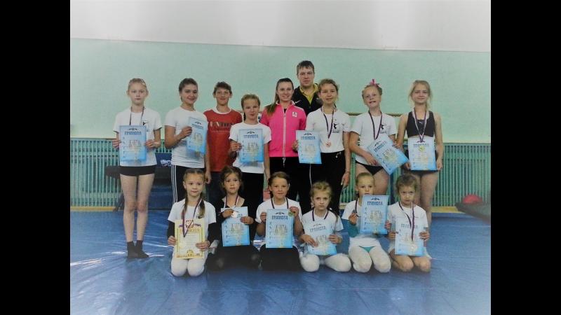 Награждение участников 3-их летних внутришкольных соревнований по спортивной гимнастике.16 июня 2018 года г.Юхнов
