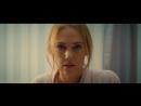 DUŞTA İTİRAF ARTIK O TARAFA AİTSİN Meryem Uzerli ÖTEKİ TARAF FİLM Avşar Film