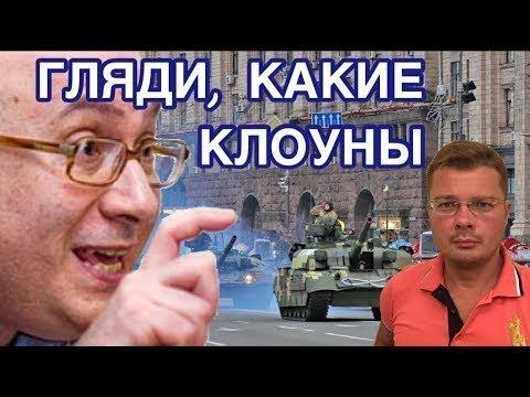 Семченко: Ганапольский опозорился на репетиции парада на Хрещатике