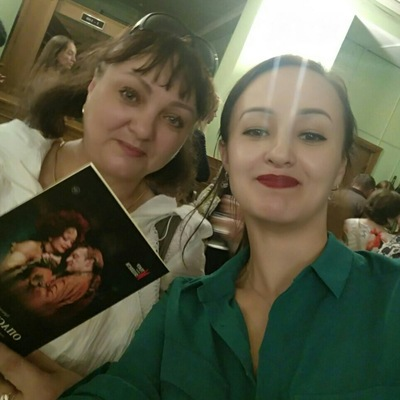 Анна Победоносцева
