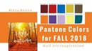 Pantone Colors for Fall 2018 - Color Palette for New York