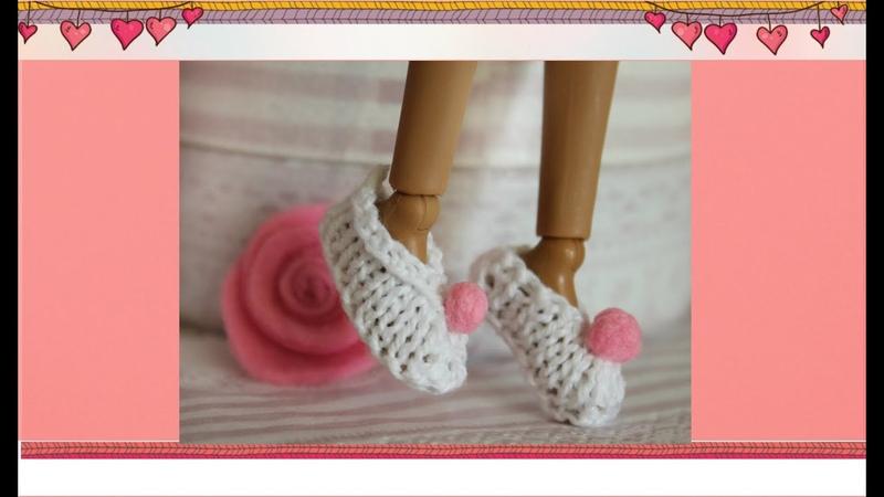 Тапочки для Барби с помпоном своими руками