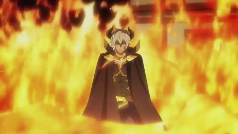 「God of Death」
