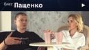 Олег Пащенко Сложность художника или путь смирения Вызов себе и трансформация сердца 16