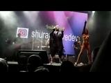 Шура - Важное что-то (Премьера Live)