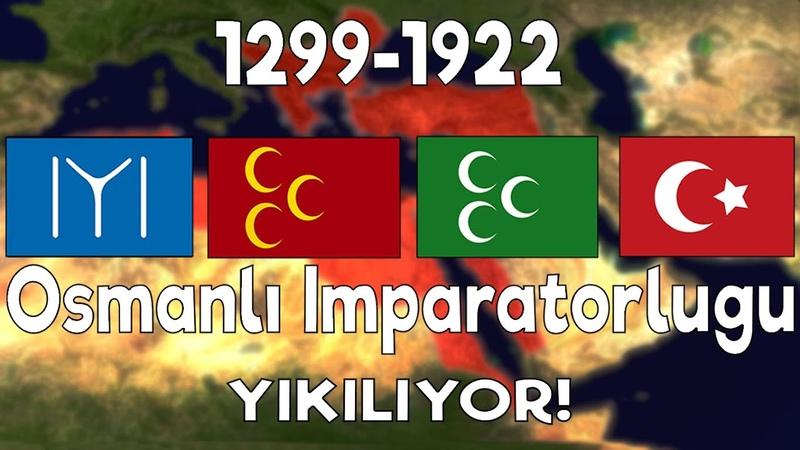 10`Dk da Osmanlı İmparatorluğu Yıkılıyor! - Haritalı Hızlı Anlatım
