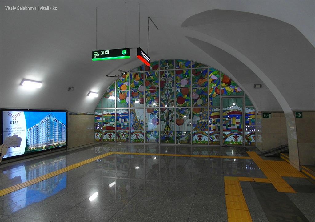 Витраж на станции Алмалы, Метро Алматы 2018