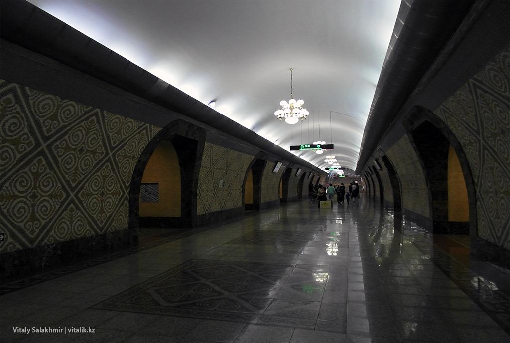 Общий вид станции Алмалы, метро Алматы 2018