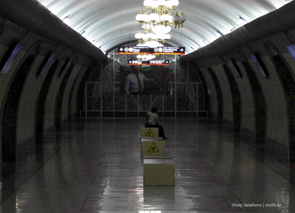 Обзор станции Алмалы, Алматинский метрополитен 2018