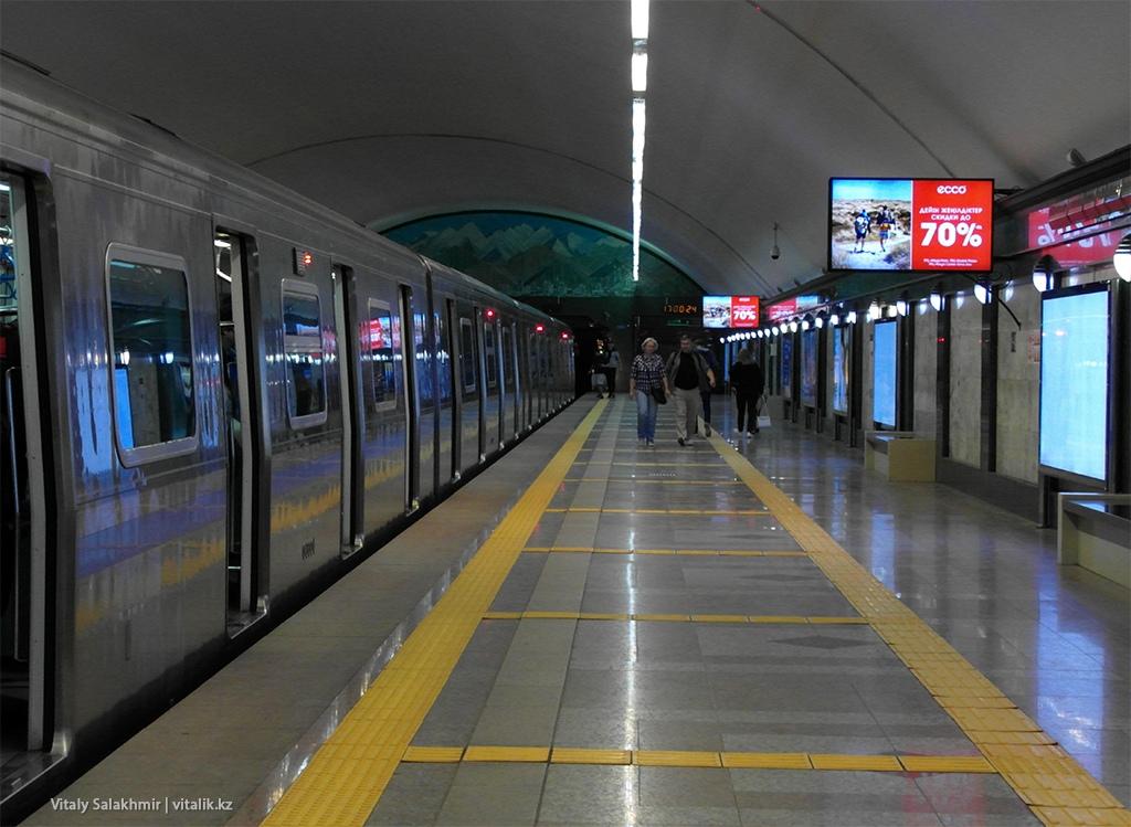 Платформа Алатау, алматинский метрополитен 2018
