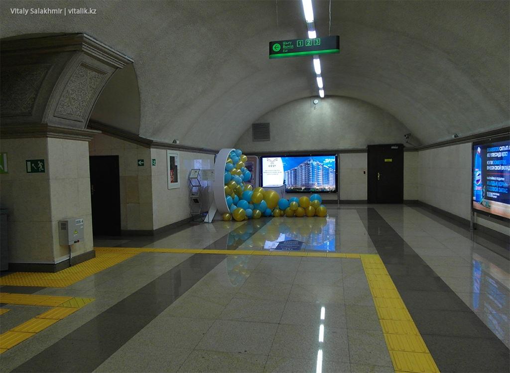 Тупик станции Театр имени Мухтара Ауэзова, метро Алматы 2018