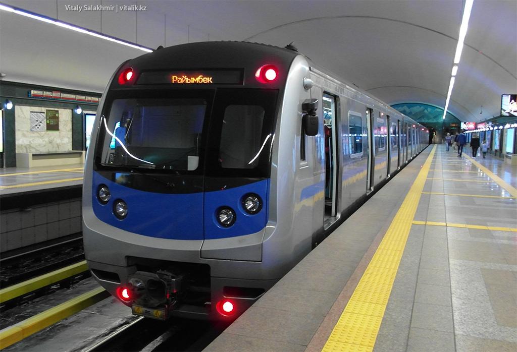 Поезд Алматинского Метро 2018