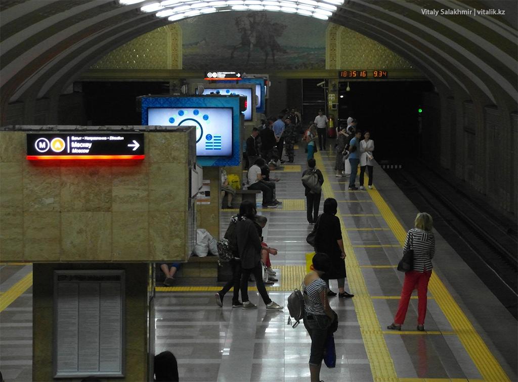 Платформа станции Райымбек батыра, метро Алматы 2018