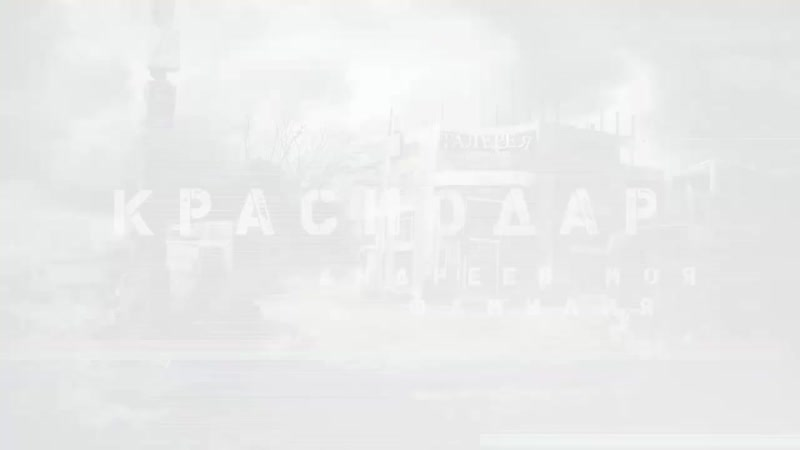 КРАСНОДАР ТОНИРОВАННЫЙ АВТО ХАМ НА ВАЗ 2114 ВИДЕО С КАНАЛА АНДРЕЕВ МОЯ ФАМИЛИЯ