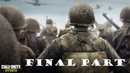 CALL OF DUTY WWII REPLAY Gameplay Walkthrough Final part