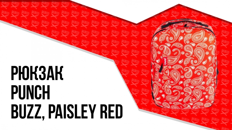 Рюкзак Punch - Buzz, Paisley Red