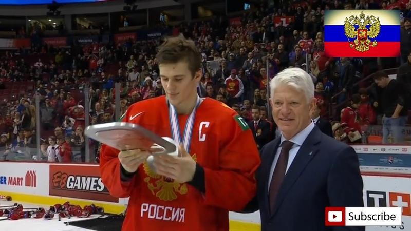 Награждение за 3 место! Россия - Швейцария! Хоккей. Чемпионат мира до 20 лет.