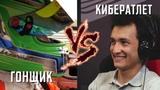 Турнир по Forza Motorsport 7 в Казани