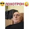 Сурен Мартиросян on Instagram Когда не о чём думать в голову приходят разные мысли 😉 приколы музыка юмор стихи лингвистика армения россия ива