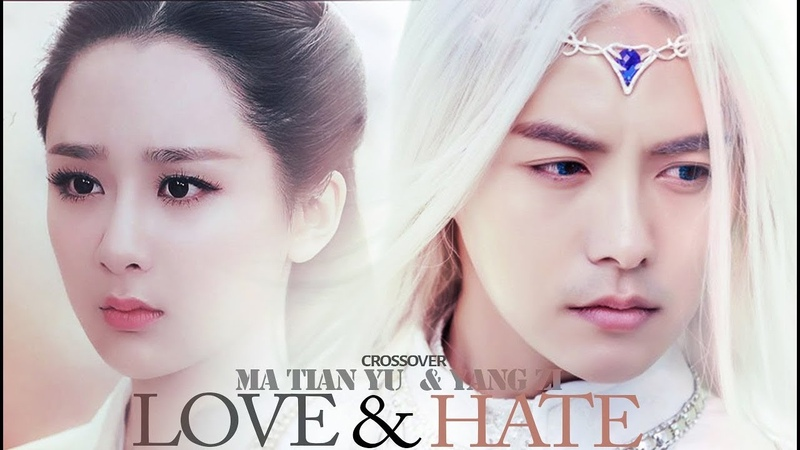MA TIAN YU YANG ZI BETWEEN LOVE AND HATE CROSSOVER