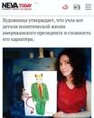 Ирина Романовская фото #7
