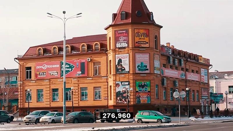 455 СЕКУНД Про Белогорск (Амурская область) ноябрь 2018 Рекогносцировка