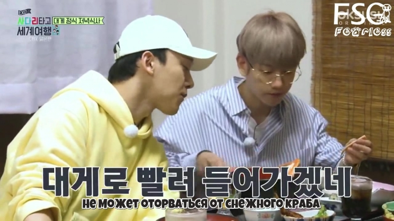 [РУС.САБ] EXO-CBX @ Travel the world on EXO's ladder, Episode 12