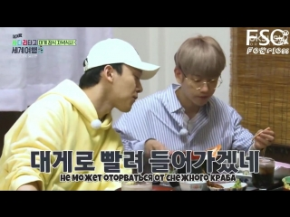 РУС.САБ EXO-CBX @ Travel the world on EXO's ladder, Episode 12