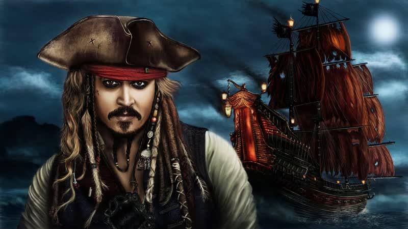 Пираты Карибского моря: Новые горизонты 4 (Кривой Санстрайк)