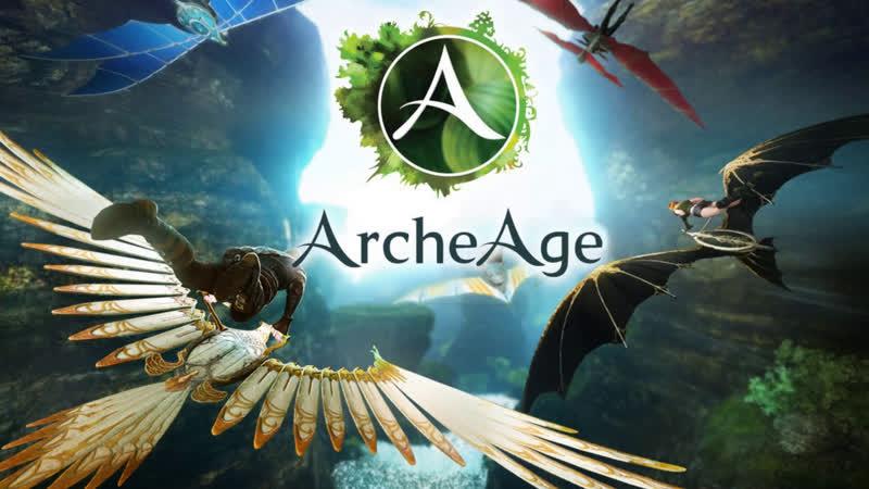 Первый приватный сервер мморпг ArcheAge