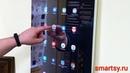 SmartMirror умное зеркало с сенсорным управлением сенсорное зеркало
