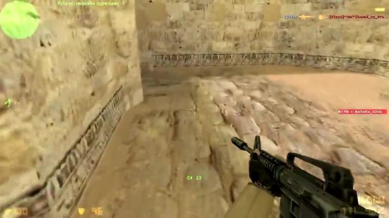 Sahar_igraet_v_Counter_Strike_1.6_Prikol._Wkolnik_igraet_v_k-spcs.me